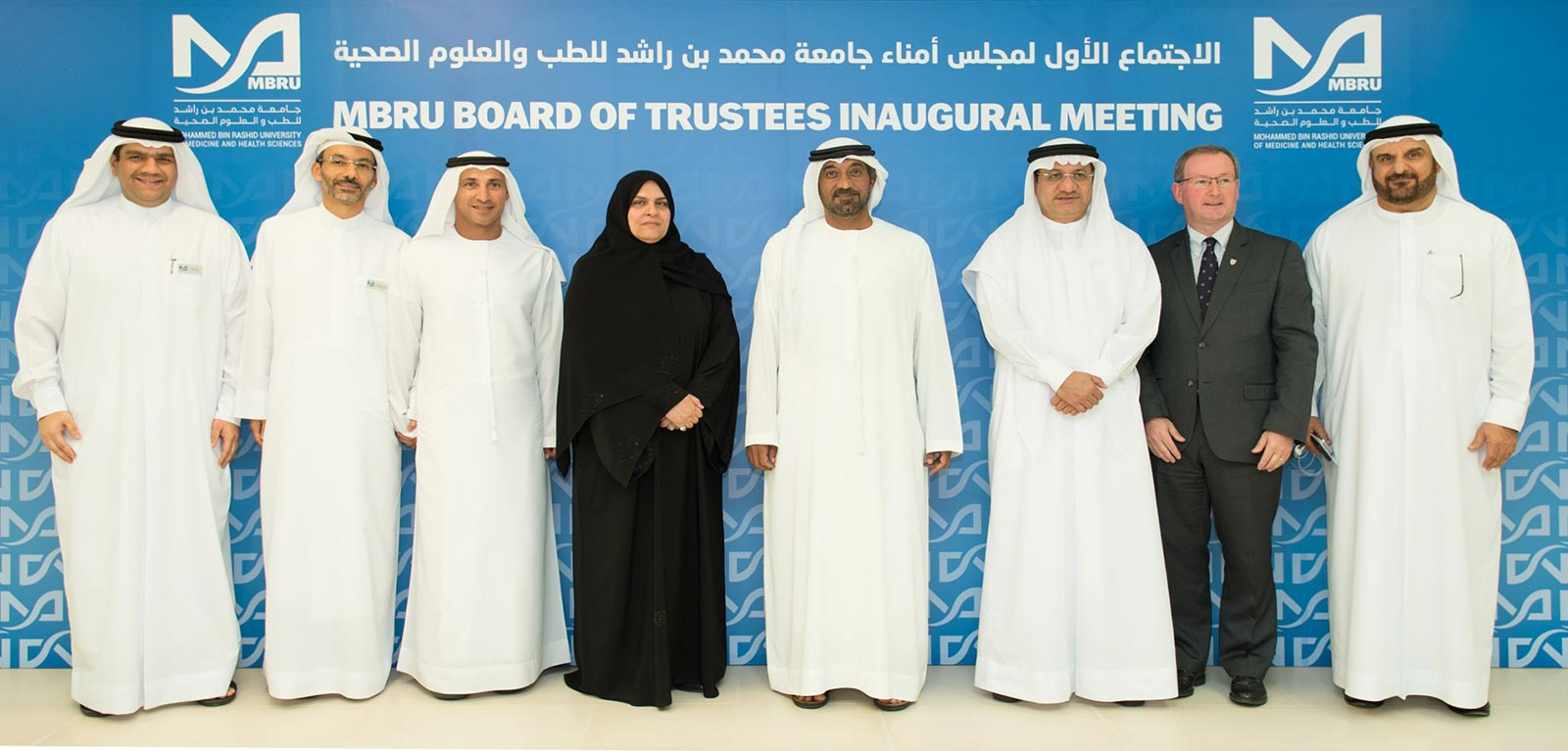 VC Patrick Johnston at the innaugral meeting of the Mohammad Bin Rashid board of trustees