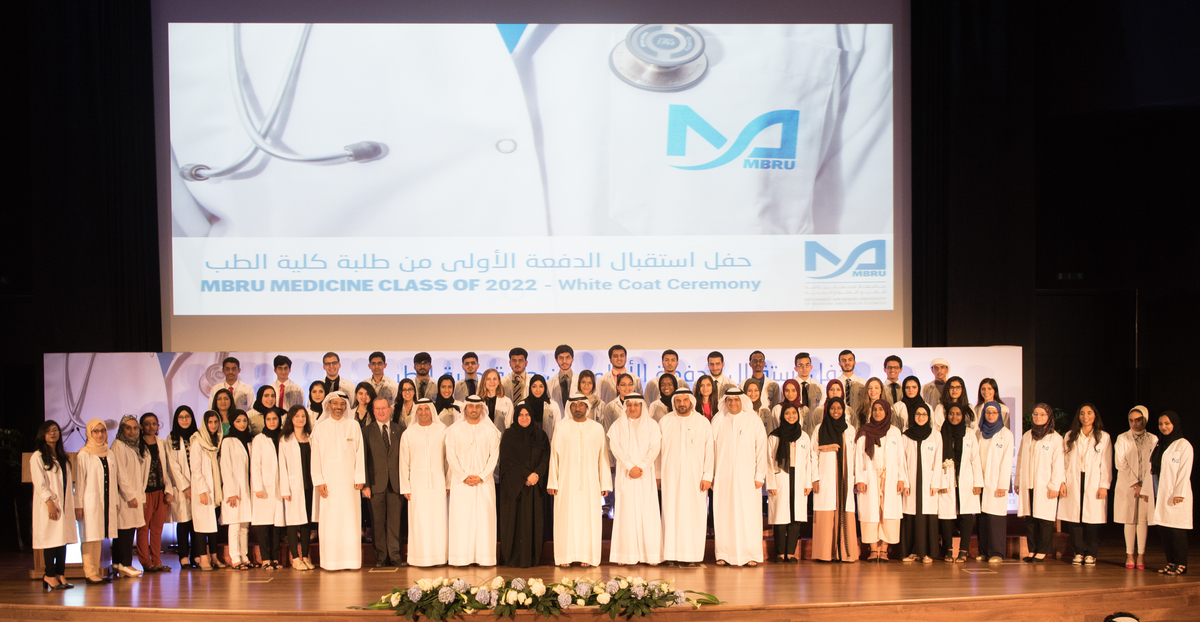 White-Coat-ceremony
