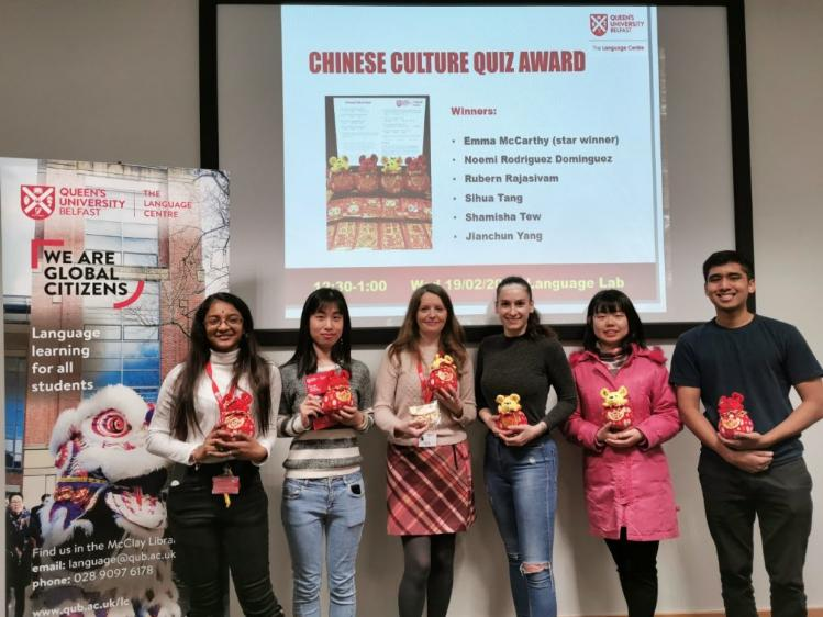 Chinese Culture Quiz Award